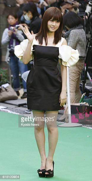 TOKYO Japan Japanese actress Atsuko Maeda waves at fans in Tokyo's Roppongi district on Oct 20 as the 25th Tokyo International Film Festival kicks off