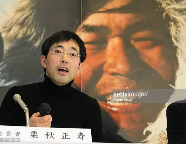 TOKYO Japan Japanese alpinist Masatoshi Kuriaki speaks at a press conference in Tokyo on Feb 16 2011 He received the Naomi Uemura adventure prize...