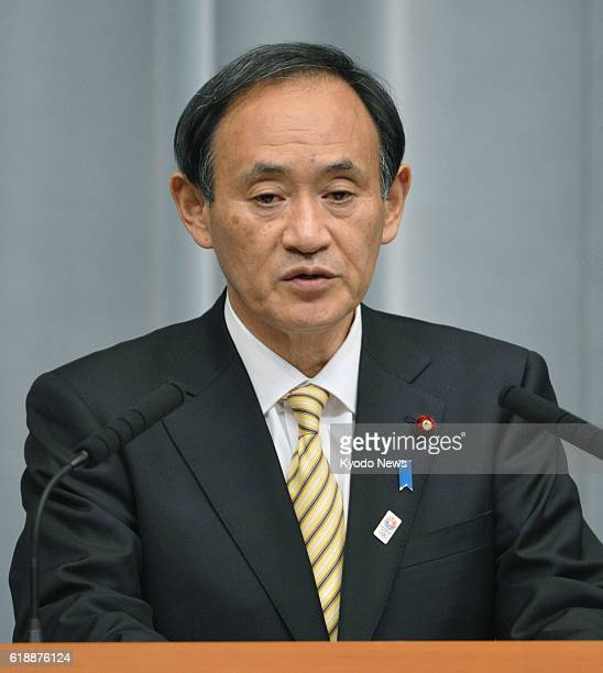 TOKYO Japan Japanese Chief Cabinet Secretary Yoshihide Suga holds a press conference at the prime minister's office in Tokyo on Jan 17 about an...