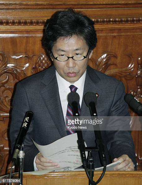 TOKYO Japan Japanese Finance Minister Jun Azumi delivers a speech during a plenary session of the House of Representatives in Tokyo on Jan 24 2012...