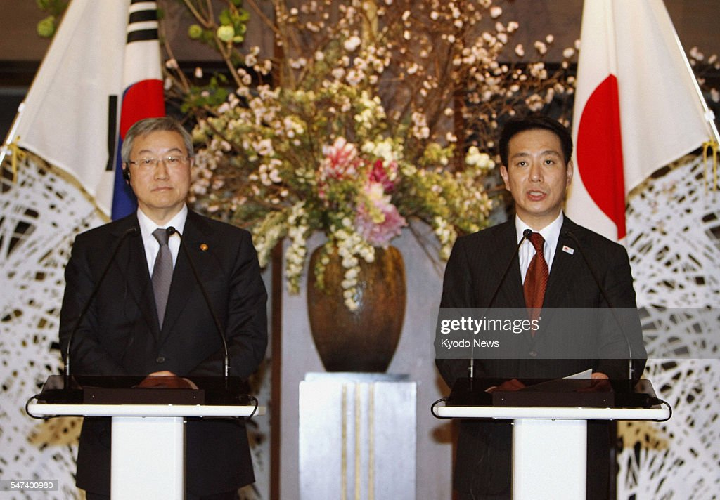 TOKYO Japan Japanese Foreign Minister Seiji Maehara and South Korean Foreign Affairs and Trade Minister Kim Sung Hwan attend a press conference in...