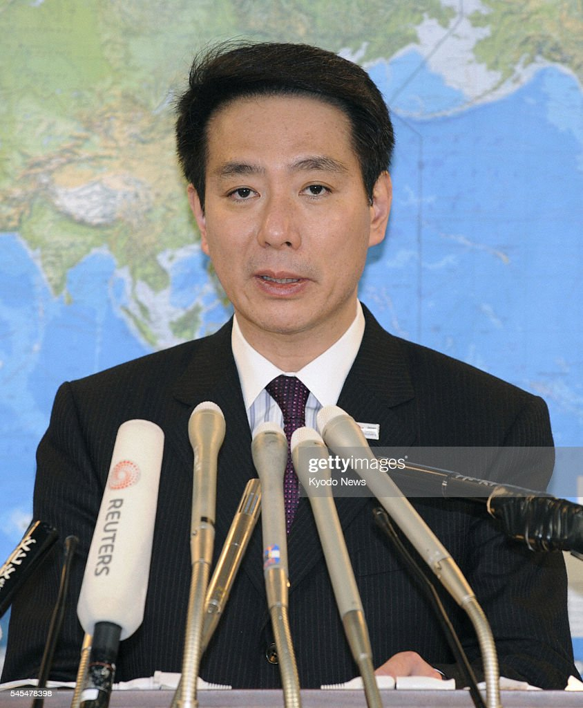TOKYO Japan Japanese Foreign Minister Seiji Maehara announces his resignation in a press conference at the Foreign Ministry in Tokyo on March 6 2011...