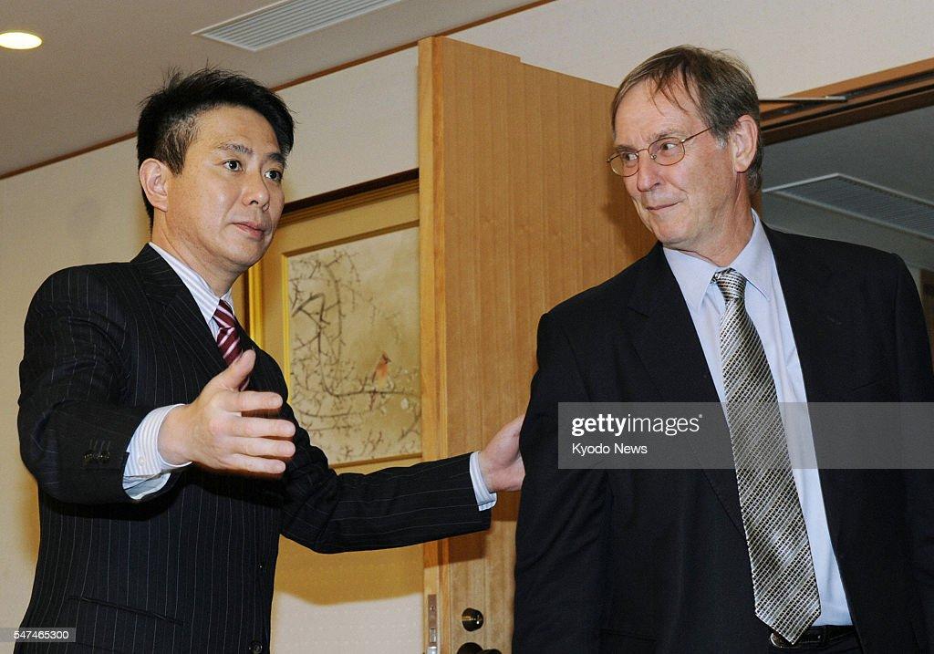 TOKYO Japan Japanese Foreign Minister Seiji Maehara meets Ian Kennedy New Zealand's ambassador to Japan in Tokyo on Feb 22 2011 Maehara conveyed to...