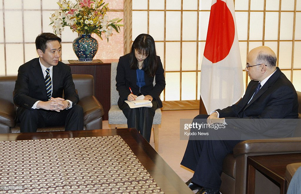 TOKYO Japan Japanese Foreign Minister Seiji Maehara meets with Egyptian Ambassador to Japan Walid Mahmoud Abdelnasser at the Foreign Ministry in...