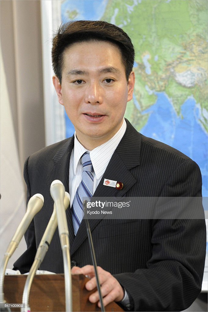 TOKYO Japan Japanese Foreign Minister Seiji Maehara speaks at a press conference in Tokyo on Feb 15 criticizing a planned joint venture by Russian...