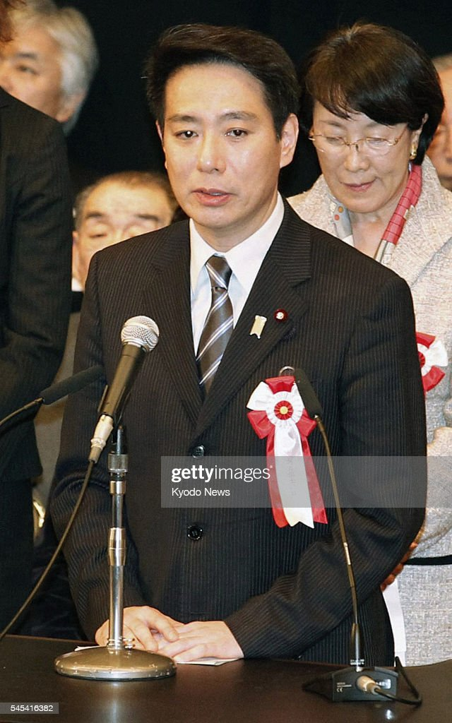 TOKYO Japan Japanese Foreign Minister Seiji Maehara speaks at an annual rally to press for the early return to Japan of four Russianheld islands off...