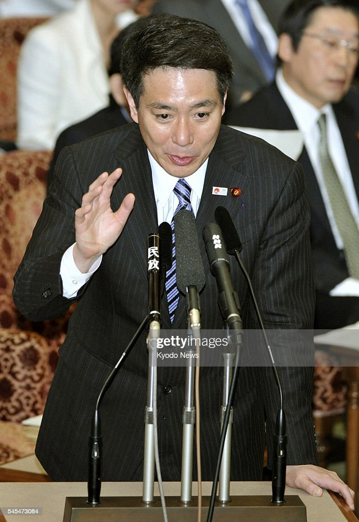 TOKYO Japan Japanese Foreign Minister Seiji Maehara speaks at the House of Councillors Budget Committee session in Tokyo on March 4 2011 Maehara said...