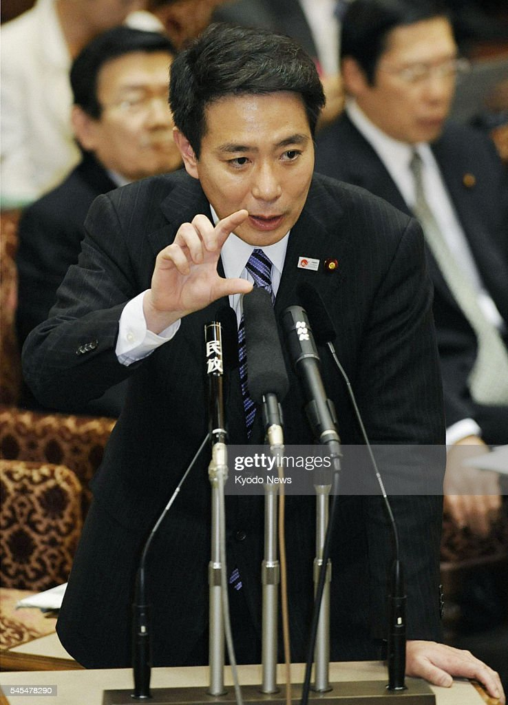 TOKYO Japan Japanese Foreign Minister Seiji Maehara speaks during a session of the House of Councillors Budget Committee in Tokyo on March 4 2011...