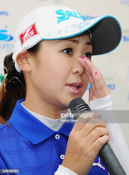 TAKASAKI Japan Japanese golfer Miho Koga wipes away tears as she formally announces that she will retire at the end of this season during a press...