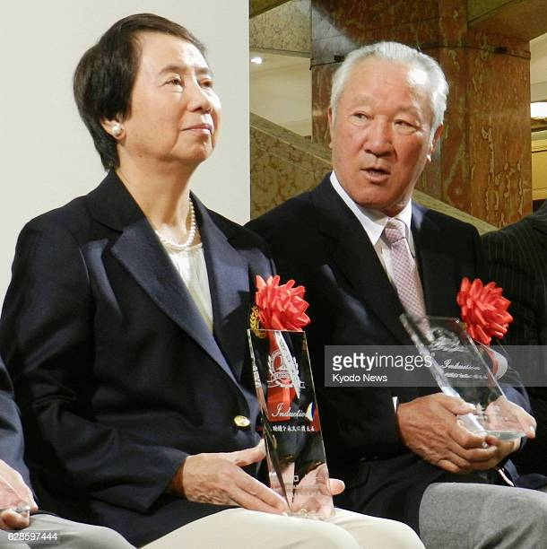 TOKYO Japan Japanese golfers Hisako Higuchi and Isao Aoki are honored at a ceremony in Tokyo on Feb 17 marking their induction into the Japan...
