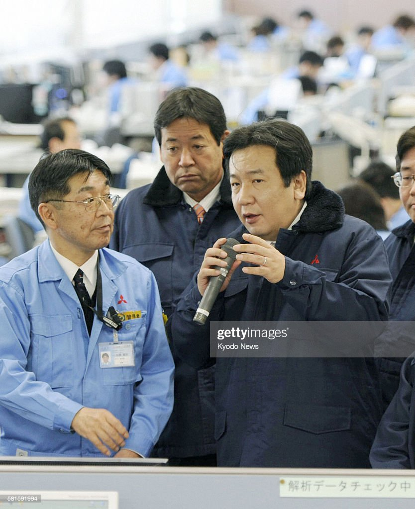KOBE Japan Japanese industry minister Yukio Edano inspects Mitsubishi Heavy Industries Ltd's Kobe shipyard a production site for nuclear reactors in...