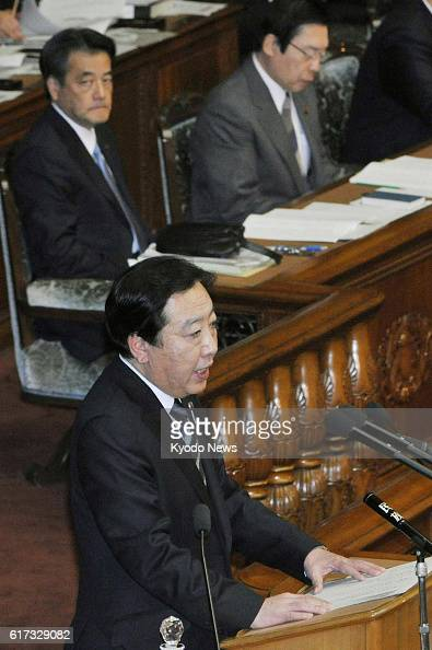 TOKYO Japan Japanese Prime Minister Yoshihiko Noda delivers a policy speech at a plenary session of the House of Representatives in Tokyo on Jan 24...