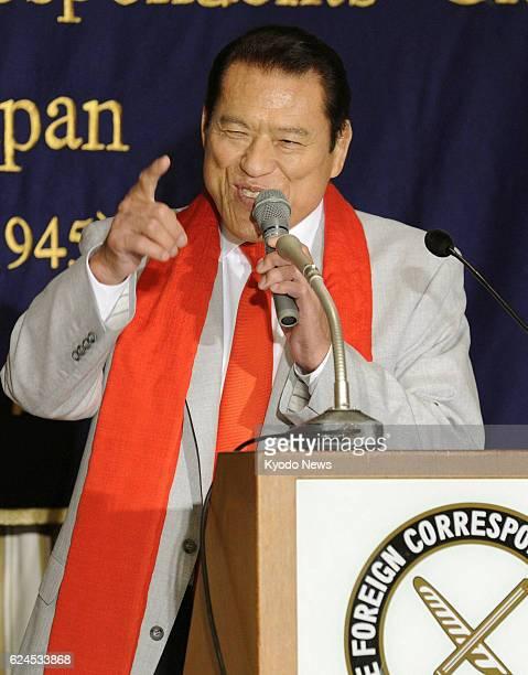 TOKYO Japan Japanese wrestlerturnedlawmaker Antonio Inoki speaks at the Foreign Correspondents' Club of Japan in Tokyo on Aug 5 2013 Inoki member of...