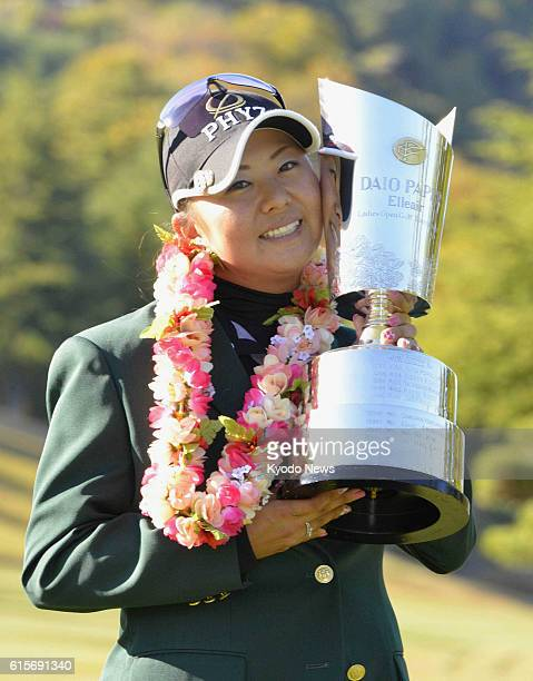 IWAKI Japan Japan's Miki Saiki holds the victor's trophy after winning the Elleair Ladies Open at Itsuura Teien Country Club in Fukushima Prefecture...