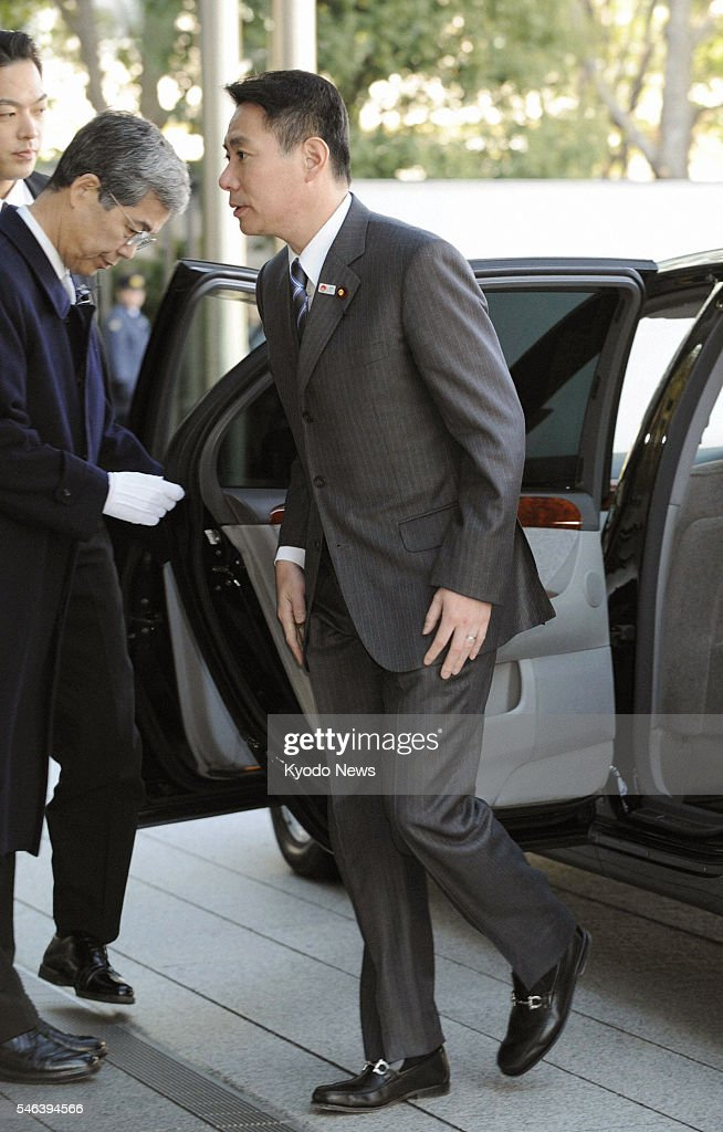 TOKYO Japan Japan's retained Foreign Minister Seiji Maehara enters the prime minister's office in Tokyo on Jan 14 2011 Prime Minister Naoto Kan...