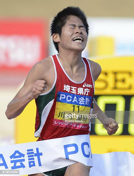 OITA Japan Japan's Yuki Kawauchi crosses the finish line to win the BeppuOita Marathon at Oita municipal athletics stadium in the city of Oita on Feb...