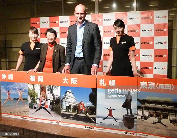 TOKYO Japan Jetstar Japan Chief Executive Officer Miyuki Suzuki attends a press conference in Tokyo on Feb 8 introducing four destination cities the...