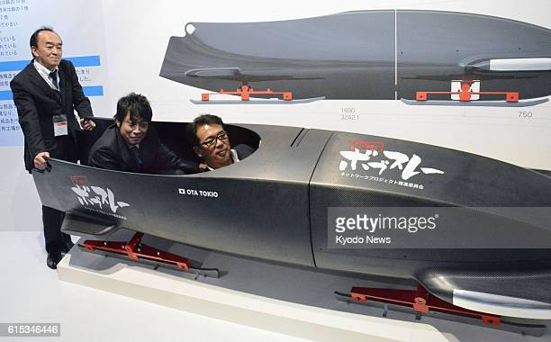 TOKYO Japan Junichi Hosogai gets on a bobsled made by a group of small factory operators in one of Tokyo's 'shitamachi' districts at Tokyo Big Sight...