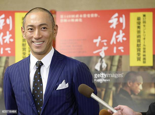 TOKYO Japan Kabuki actor Ichikawa Ebizo the main actor in the Japanese film 'Ask This of Rikyu' holds a press conference in Tokyo on Sept 3 after the...