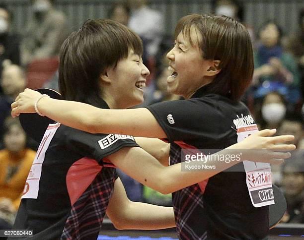 TOKYO Japan Kasumi Ishikawa and Sayaka Hirano celebrate their victory after the women's doubles final at the All Japan table tennis championships at...