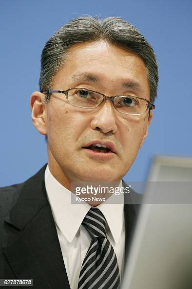 TOKYO Japan Kazuo Hirai president of Sony Corp releases the company's latest earnings forecast for the year through March 2014 at a press conference...