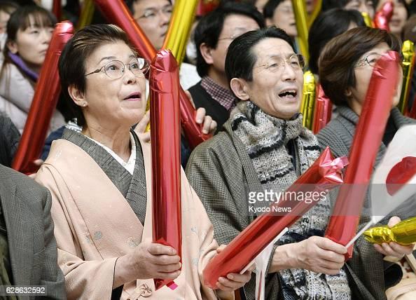 TOYOHASHI Japan Keiko Suzuki and Kazunori Suzuki on Feb 21 in Toyohashi Aichi Prefecture Japan cheer for their daughter Akiko competing in the Sochi...