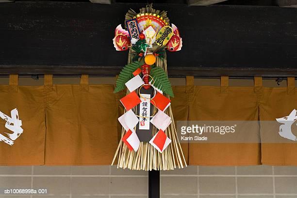 Japan, Kita-Kamakura, New Year's Decoration