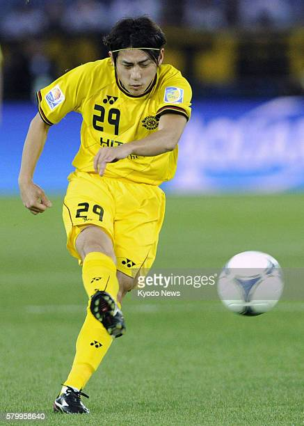 YOKOHAMA Japan Koki Mizuno of JLeague champions Kashiwa Reysol takes a shot in the first half of the Club World Cup thirdplace match against Qatar's...