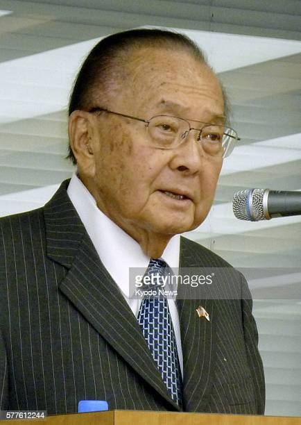 TOKYO Japan Leading US Senator Daniel Inouye speaks in Tokyo on May 30 2011 Inouye assured Japanese ministers the same day that the United States...