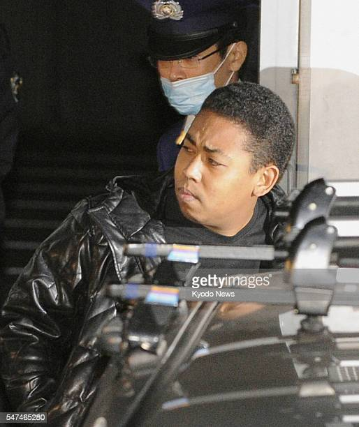 TOKYO Japan Lion Ito who is on trial on charges of assaulting and injuring Kabuki star Ichikawa Ebizo in November 2010 leaves the Tokyo Detention...