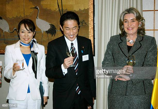 TOKYO Japan Masako Mori Japan's state minister in charge of declining birthrate issues and Japanese Foreign Minister Fumio Kishida attend an event to...