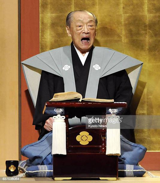 OSAKA Japan Master 'Joruri' narrative music chanter Takemoto Sumidayu performs in his final stage appearance before retirement at the National...