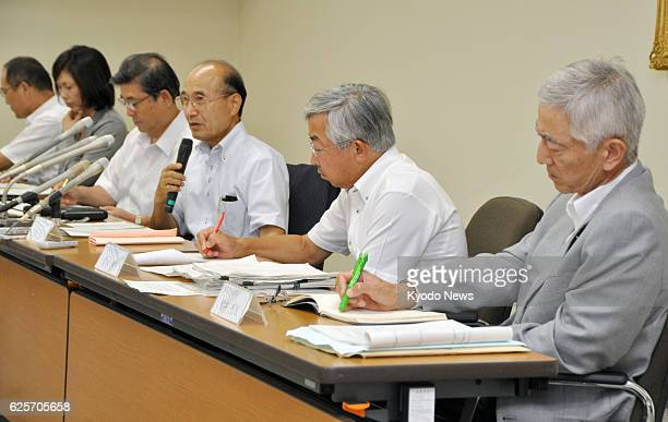 MATSUE Japan Members of the board of education in the western Japan city of Matsue tell a press conference at the city hall on Aug 26 that it has...