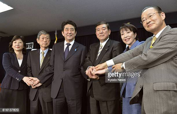 TOKYO Japan Members of the Liberal Democratic Party's new leadership team join hands during a press conference in Tokyo on Dec 25 after LDP President...