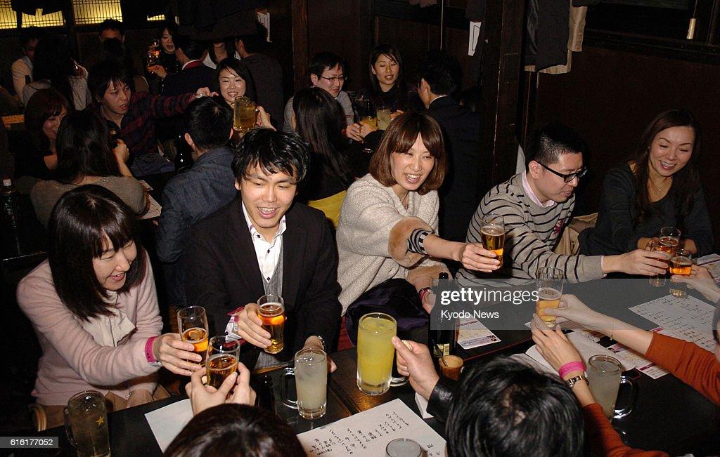 Tokyo matchmaking parties