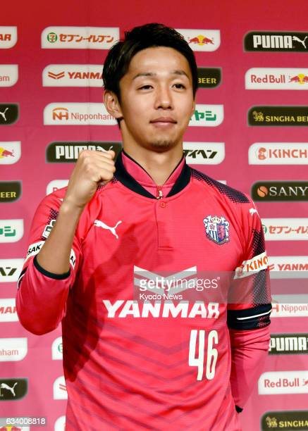 Japan midfielder Hiroshi Kiyotake poses for a photo during a press conference in Miyazaki on Feb 5 after rejoining Cerezo Osaka from La Liga's...