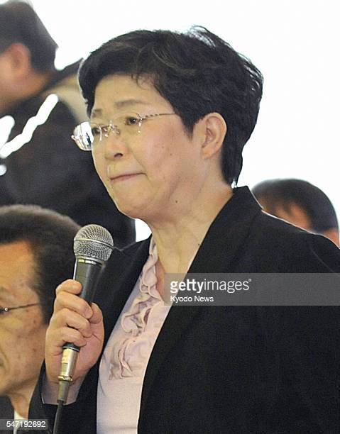TOKYO Japan Mieko Taniguchi the leader of plaintiffs suffering from hepatitis B speaks at a meeting in Tokyo on Jan 22 2011 The plaintiffs decided...