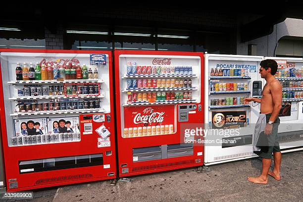 Japan Miyazaki visitor confronted with wall of vending machines