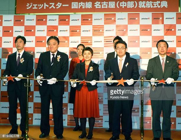 NAGOYA Japan Miyuki Suzuki president of Jetstar Japan Co cuts the ribbon with Nagoya Mayor Takashi Kawamura and Aichi Gov Hideaki Omura during a...