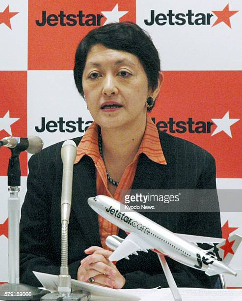TOKYO Japan Miyuki Suzuki who will become the chief executive officer of budget airline Jetstar Japan holds a press conference at a Tokyo hotel on...