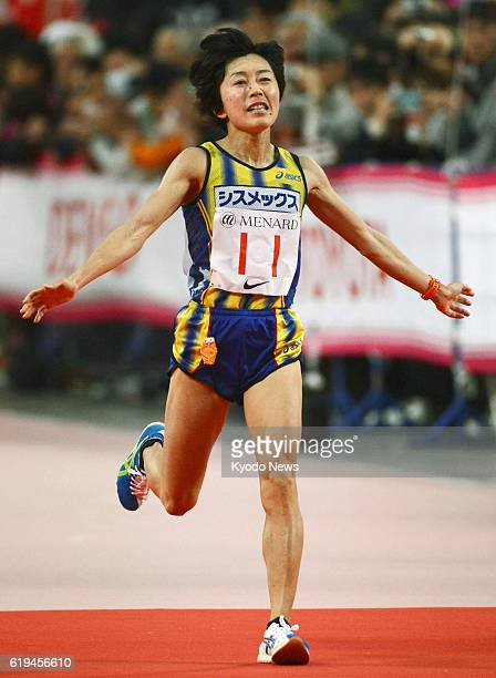NAGOYA Japan Mizuki Noguchi of Japan finishes third in a time of 2 hours 24 minutes and 5 seconds in the Nagoya Women's Marathon at Nagoya Dome in...