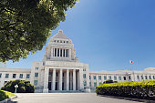 Photo of the National Diet (国会 Kokkai): Japan's bicameral legislature. It is composed of a lower house called the House of Representatives, and an upper house, called the House of Councillors. Both ho