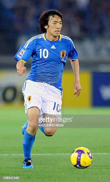 Japan national football team midfielder Shunsuke Nakamura attends the 2010 World Cup Asian Zone Group A qualifier football match against Qatar in...