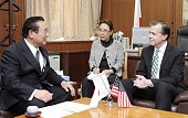 TOKYO Japan National Public Safety Commission chief Kenji Yamaoka the state minister in charge of matters involving North Korea's past abductions of...
