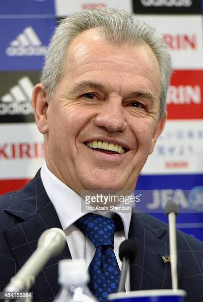 Japan National Soccer Team Coach Javier Aguirre announces the new squad on August 28 2014 in Tokyo Japan Agguire announced 23 members for the...