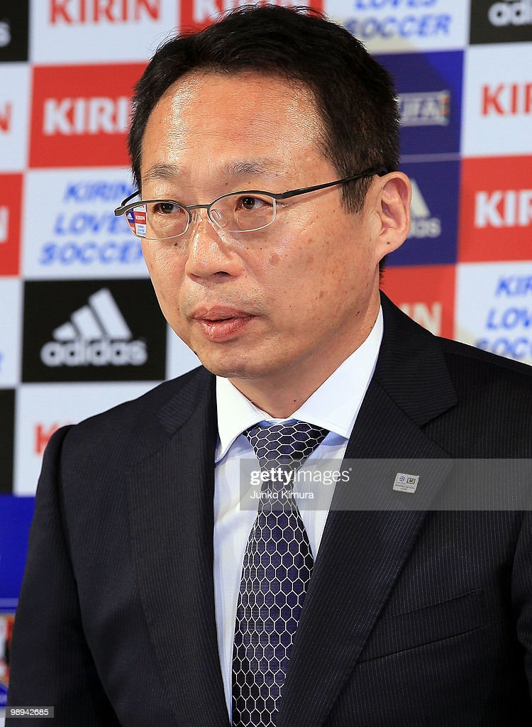 JFA Announces Squad For 2010 FIFA World Cup