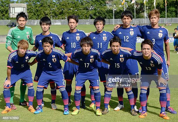 Japan National Team pose for a team photo prior to the U19 match between South Korea and Japan during SBS Cup International Youth Soccer at Kusanagi...