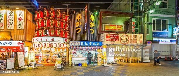 カラフルなネオンのナイトライフ、日本のファーストフードのレストラン「パノラマ 新世界 オサカ
