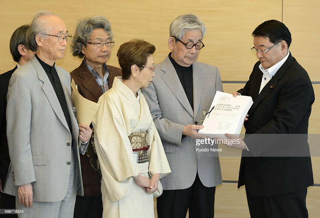 TOKYO Japan Nobel literature laureate Kenzaburo Oe and other members of an antinuclear civic group submit some of the roughly 75 million signatures...