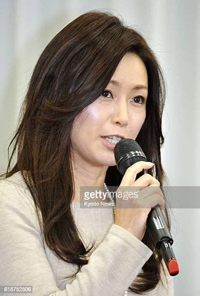 TOKYO Japan Noriko Sakai announces her return to the stage at a press conference in Tokyo's Koto Ward on Nov 24 2012 Sakai who was convicted on drug...